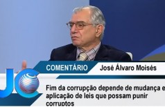 Corrupção, desigualdades