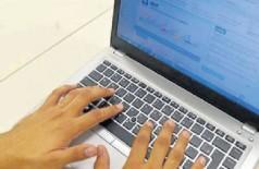 Consulta à restituição já pode ser feita na internet - Foto: Arquivo/Correio do Estado