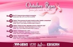 HU, UFGD e UEMS realizam parceria em prol do Outubro Rosa