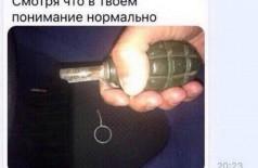 O russo Alexander 'Sasha' Chechik tentou impressionar seus amigos com uma granada e acabou morrendo (Foto: Reprodução/Metro.co.uk)