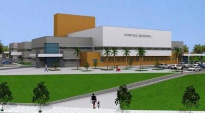 Hospital Regional da Grande Dourados já tem empresa definida para sua construção (Foto: Reprodução)