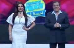 Amal e o outro apresentador do programa em TV no Kuwait - Foto: Reprodução da internet