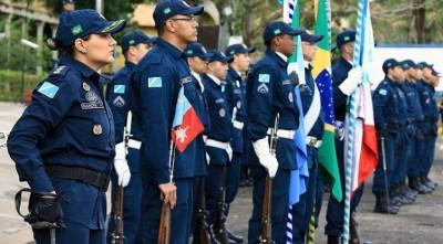 Concurso para Polícia Militar e Bombeiros de Mato Grosso do Sul está mantido (Foto: Divulgação)