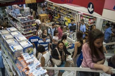 Comercio varejista (Marcelo Camargo/Arquivo Agência Brasil)