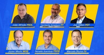 Debate será realizado no auditório da Aced com transmissão ao vivo pela 94FM (Foto: Divulgação)