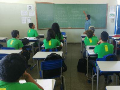 O início das aulas na rede estadual será no dia 18 de fevereiro (Foto: Graziela Rezende/G1 MS/arquivo)