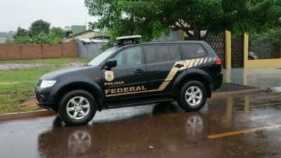 Foram cumpridos um mandado de prisão preventiva e três mandados de busca e apreensão em Dourados (Foto: Divulgação/PF)