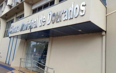 Câmara de Dourados tem vereadores investigados por suposta corrupção (Foto: André Bento)