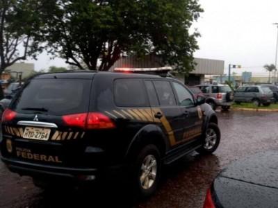 Funsaud já foi alvo de ação da Polícia Federal (Foto: Adilson Domingos)