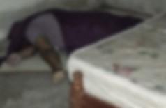 Homem morre na frente da esposa após ter alucinações em MS