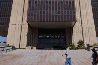 Medida foi definida na reunião do Conselho Monetário Nacional, no dia 29 de agosto (Foto: Wilson Dias / Agência Brasil)