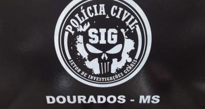 Foto: divulgação/SIG