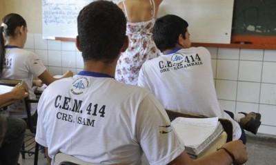 Câmara conclui análise de PEC que torna Fundeb permanente (Foto: Arquivo/Agência Brasil)