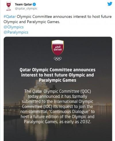 Sede da Copa do Mundo em 2022, Catar pleiteia sediar Jogos Olímpicos (Foto: reprodução/Twitter/Team Qatas)