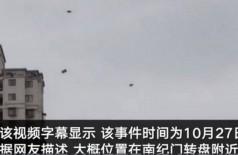 'Chuva de dinheiro' na China Foto: Reprodução