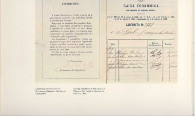 Foto: Arquivo/Caixa Econômica Federal