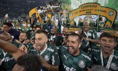 Foto: Lucas Figueiredo/CBF
