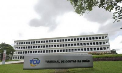 Objetivo é ter maior controle da remuneração dos ocupantes de cargos (Foto:  Arquivo/Leopoldo Silva/Agência Senado)