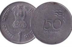 Cara ou coroa decidiu destino de triângulo amoroso na Índia (Foto: Reprodução)
