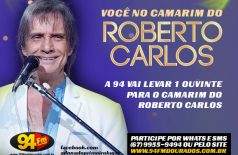 Banner: Promoção Camarim Roberto Carlos