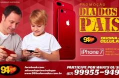Banner: Promoção Dia dos Pais
