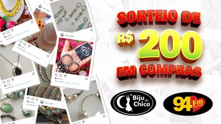 Banner: 200 reais em compras