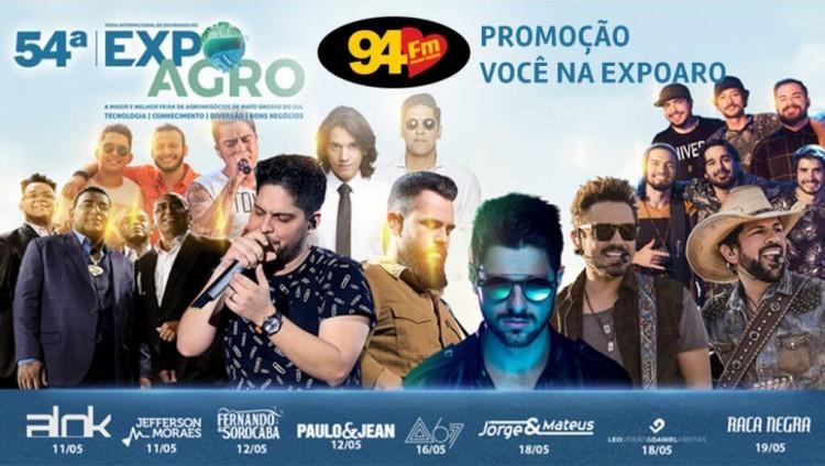 Banner: 54ª Expoagro